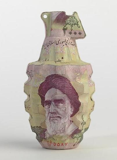 iran Weapons of War Made out of Money