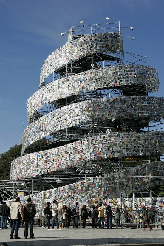 recycled book tower